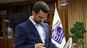 بزرگ ترین پرونده تاریخ ایران با بیش از یک میلیون شاکی/ تعداد شاکیان لحظه به لحظه زیادتر می شود/ ببینید از شما هم کلاهبرداری شده است؟