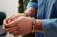 بازداشت 3 متهم اصلی ضرب و جرح پزشک پیرانشهری