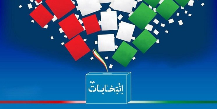 آرای 439 کاندیدای شورای شهر تبریز / ۳۳۶۹۸ رای باطله از ۳۱۳۳۵۴ رای
