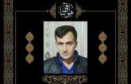 درگذشت پاکبان خدوم، مجموعه مدیریت شهری را عزادار کرد