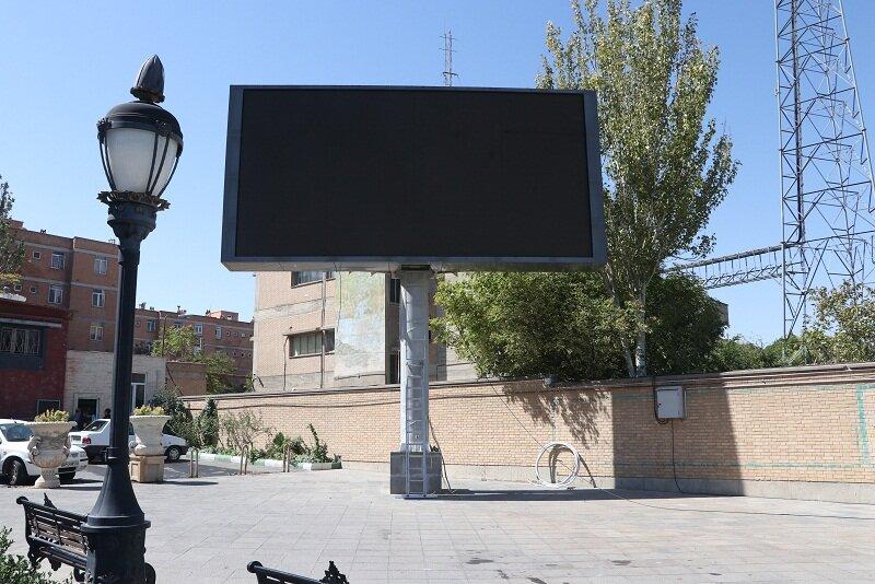 رونمایی از تلویزیون شهری شهرداری تبریز در پارک ابوریحان