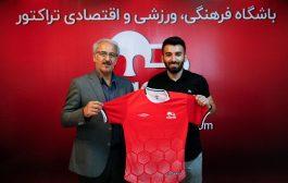 حبیبینژاد با تراکتور امضا کرد