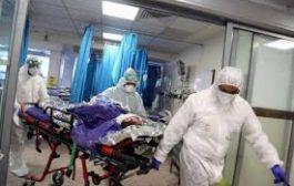 فوتیهای کرونا در کشور به ۲۵۸ تن رسید/ شناسایی ۲۱۰۶۳ بیمار جدید در ۲۴ ساعت گذشته