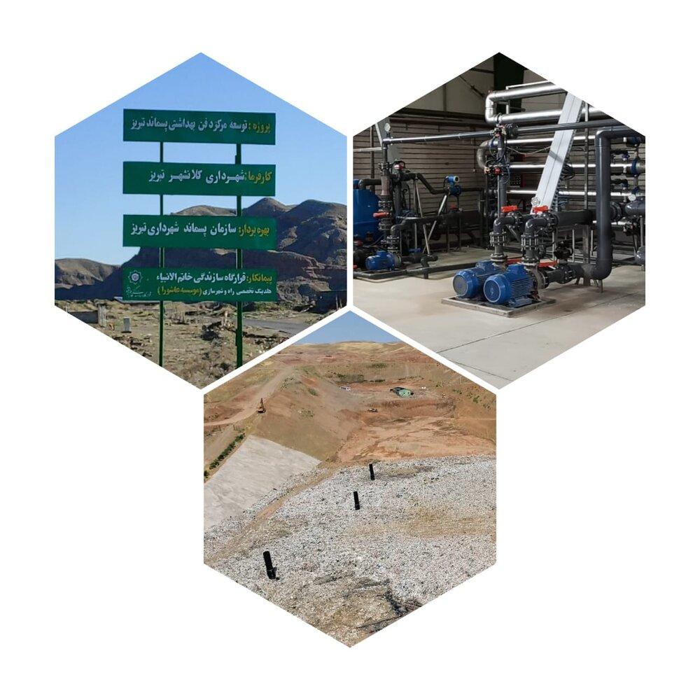توسعه زیرساختها چشم انداز اصلی مدیریت شهری در حفاظت از محیط زیست